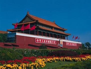 英国北京签证中心