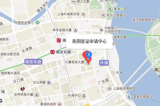 英国上海签证中心
